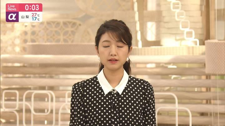 2020年05月18日三田友梨佳の画像21枚目