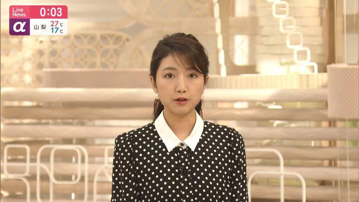 2020年05月18日三田友梨佳の画像22枚目