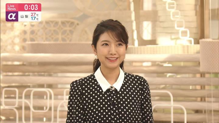 2020年05月18日三田友梨佳の画像24枚目