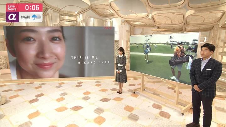 2020年05月18日三田友梨佳の画像26枚目