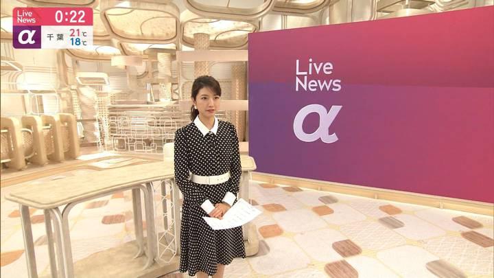 2020年05月18日三田友梨佳の画像29枚目