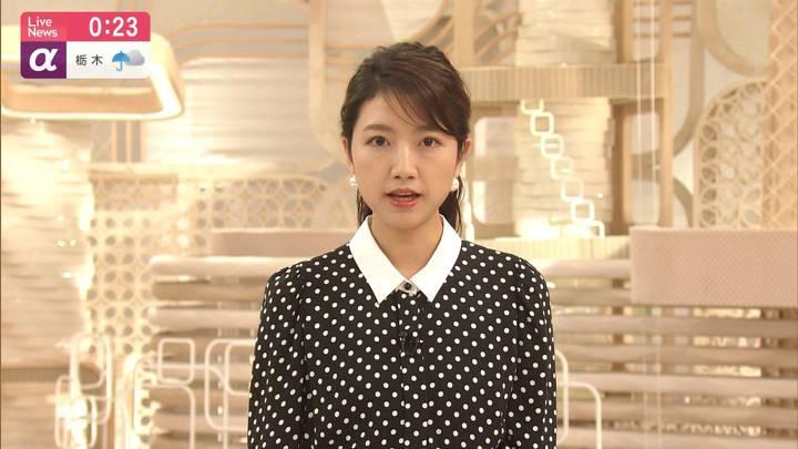 2020年05月18日三田友梨佳の画像30枚目