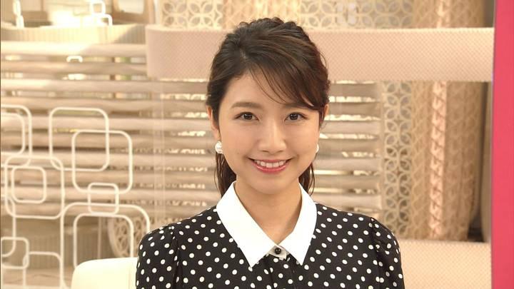2020年05月18日三田友梨佳の画像34枚目