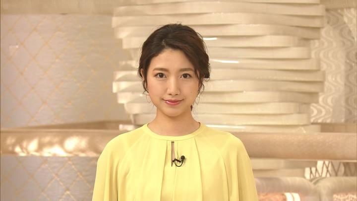 2020年05月19日三田友梨佳の画像05枚目