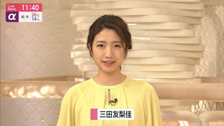 2020年05月19日三田友梨佳の画像07枚目