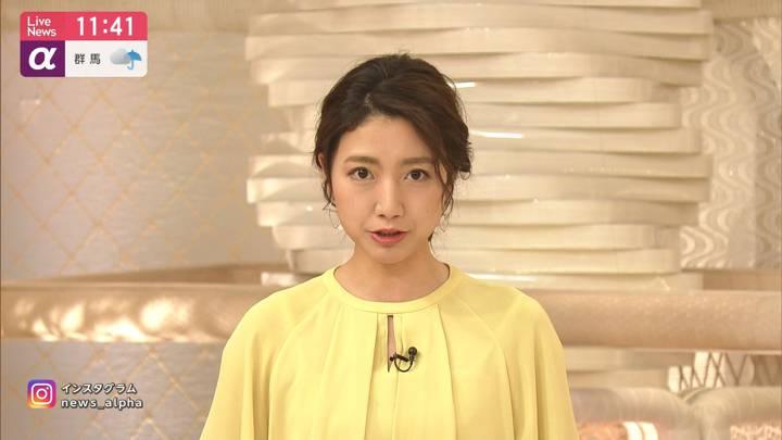 2020年05月19日三田友梨佳の画像08枚目