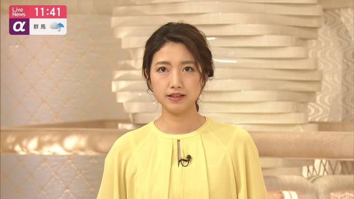 2020年05月19日三田友梨佳の画像09枚目