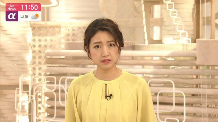 2020年05月19日三田友梨佳の画像13枚目