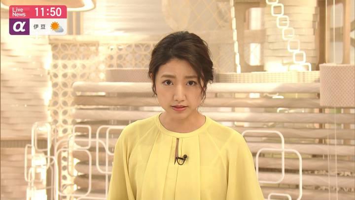 2020年05月19日三田友梨佳の画像14枚目