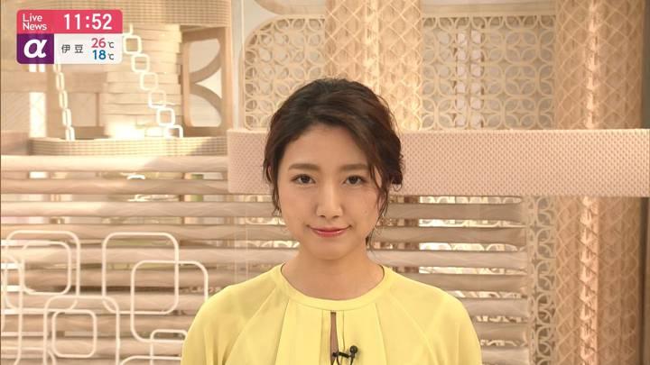 2020年05月19日三田友梨佳の画像20枚目