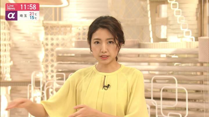 2020年05月19日三田友梨佳の画像21枚目