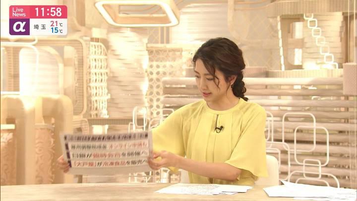 2020年05月19日三田友梨佳の画像22枚目