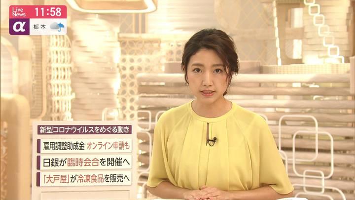 2020年05月19日三田友梨佳の画像23枚目