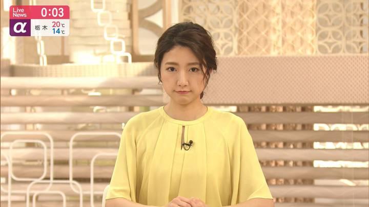 2020年05月19日三田友梨佳の画像25枚目