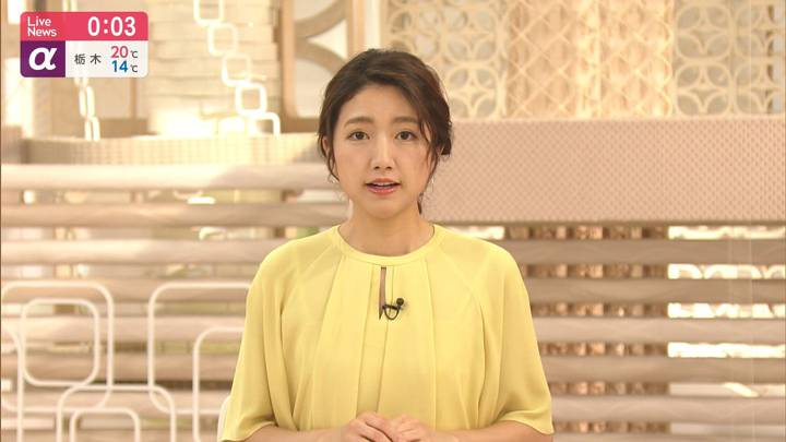 2020年05月19日三田友梨佳の画像27枚目