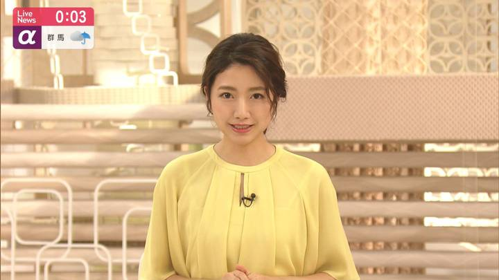 2020年05月19日三田友梨佳の画像28枚目
