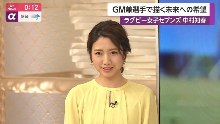 2020年05月19日三田友梨佳の画像30枚目