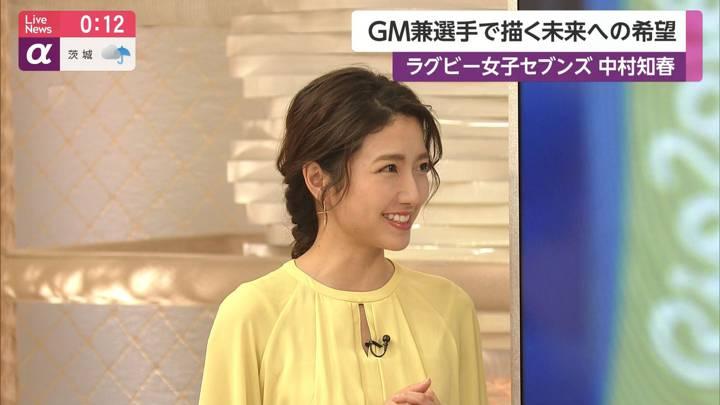 2020年05月19日三田友梨佳の画像31枚目