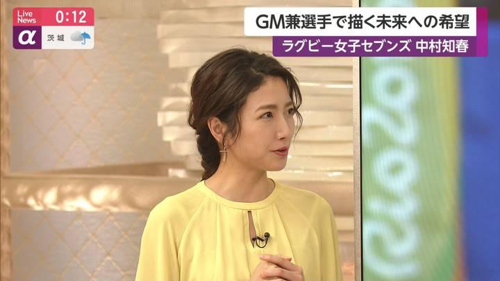 2020年05月19日三田友梨佳の画像32枚目
