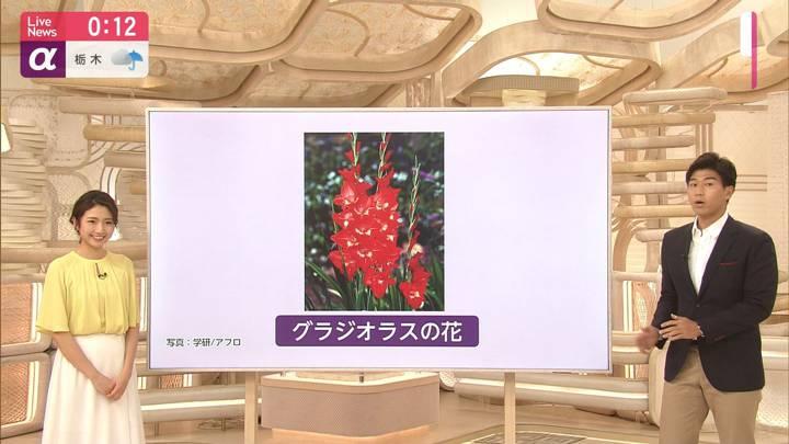 2020年05月19日三田友梨佳の画像33枚目