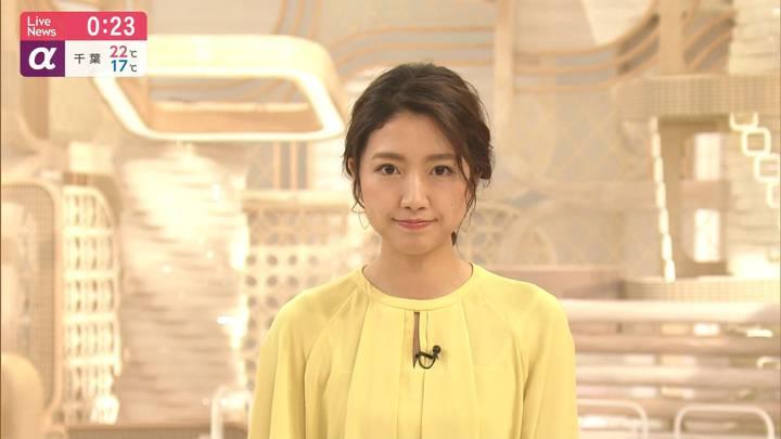 2020年05月19日三田友梨佳の画像35枚目