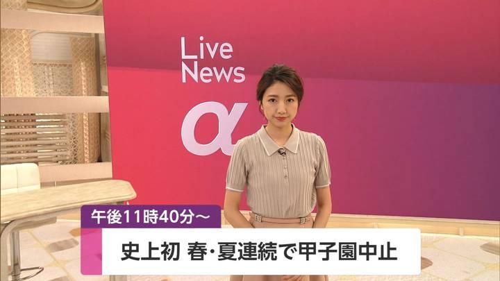 2020年05月20日三田友梨佳の画像01枚目