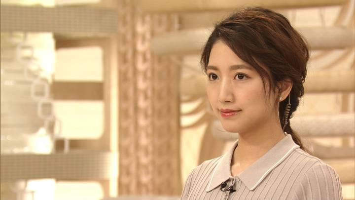 2020年05月20日三田友梨佳の画像02枚目