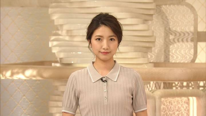 2020年05月20日三田友梨佳の画像05枚目