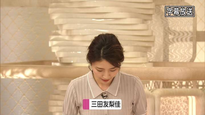 2020年05月20日三田友梨佳の画像06枚目