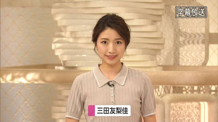 2020年05月20日三田友梨佳の画像07枚目