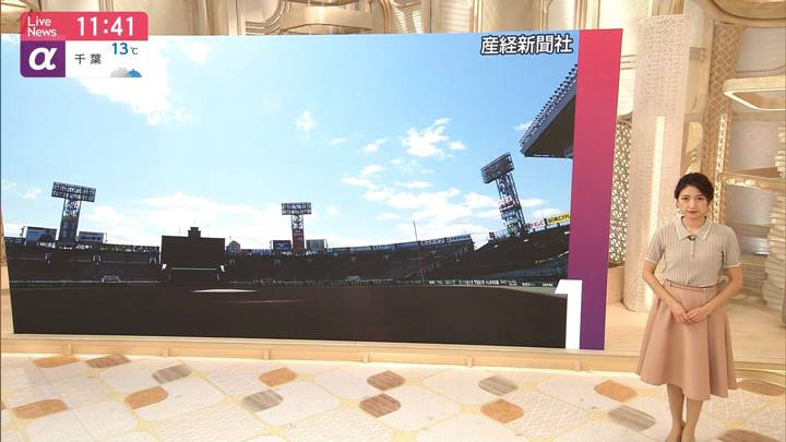 2020年05月20日三田友梨佳の画像08枚目