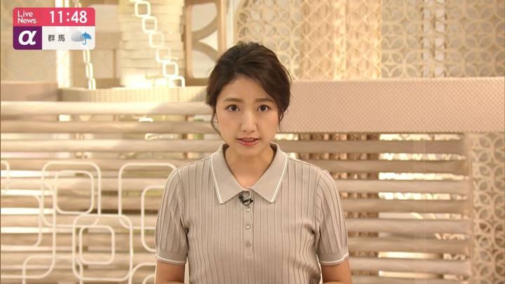 2020年05月20日三田友梨佳の画像09枚目