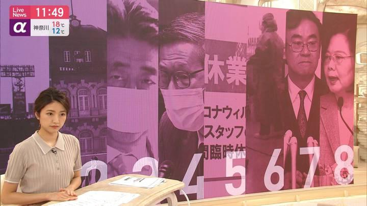 2020年05月20日三田友梨佳の画像10枚目