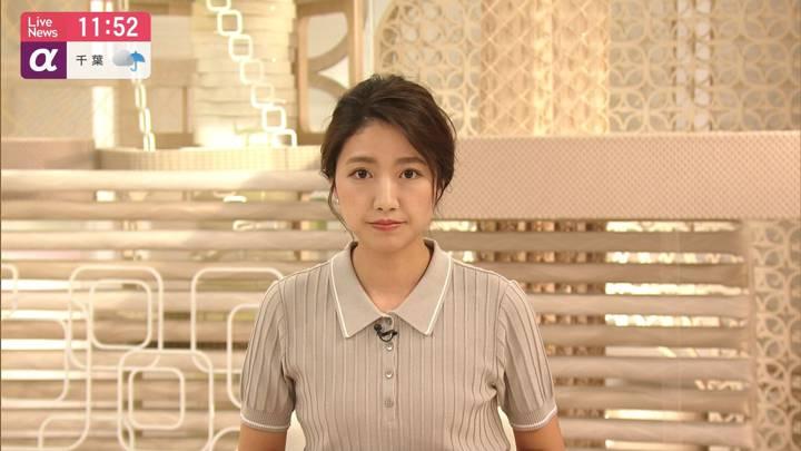2020年05月20日三田友梨佳の画像11枚目