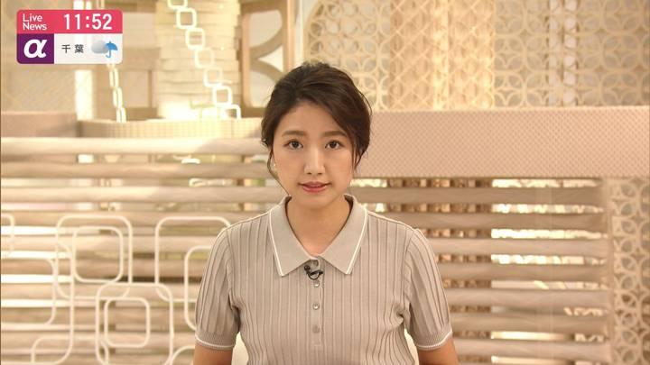 2020年05月20日三田友梨佳の画像12枚目
