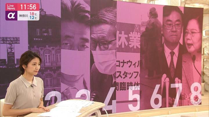 2020年05月20日三田友梨佳の画像16枚目