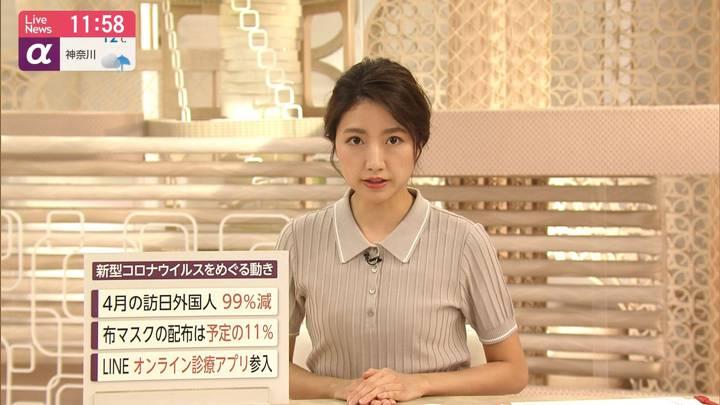 2020年05月20日三田友梨佳の画像17枚目