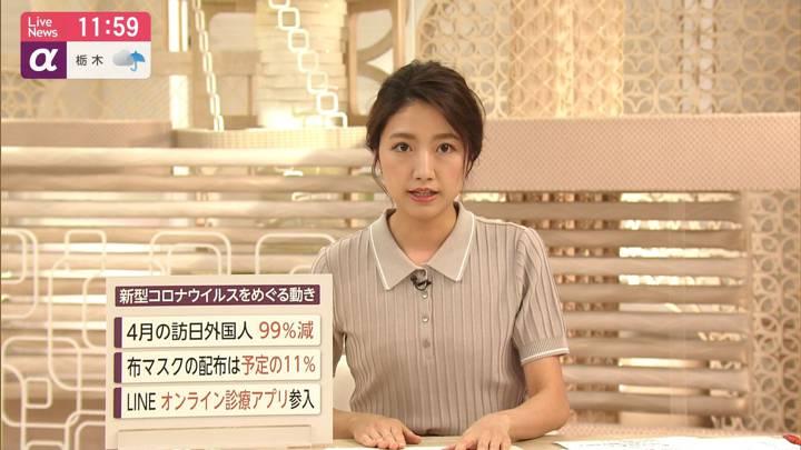 2020年05月20日三田友梨佳の画像18枚目