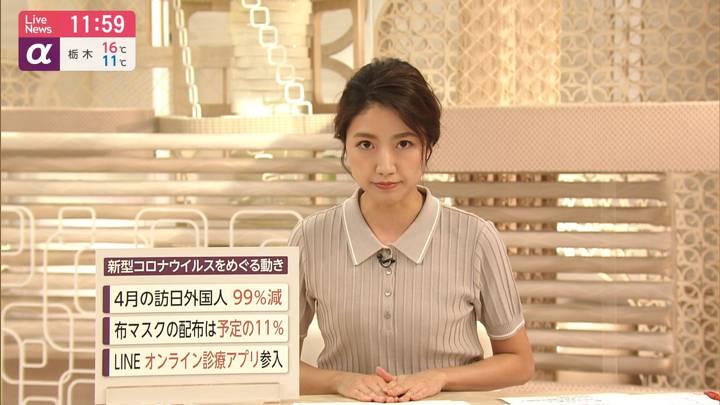 2020年05月20日三田友梨佳の画像19枚目