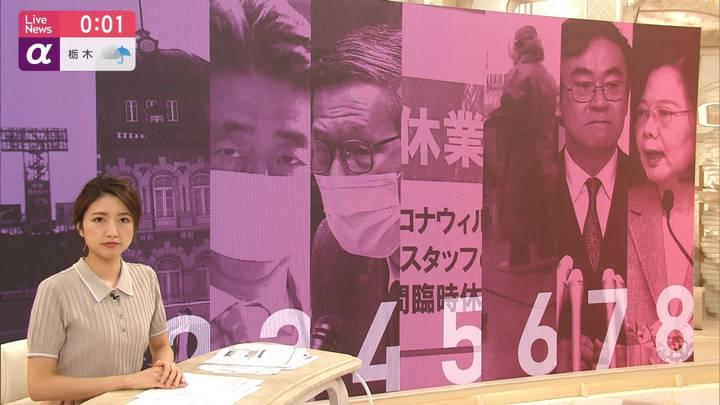 2020年05月20日三田友梨佳の画像20枚目