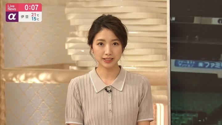 2020年05月20日三田友梨佳の画像22枚目