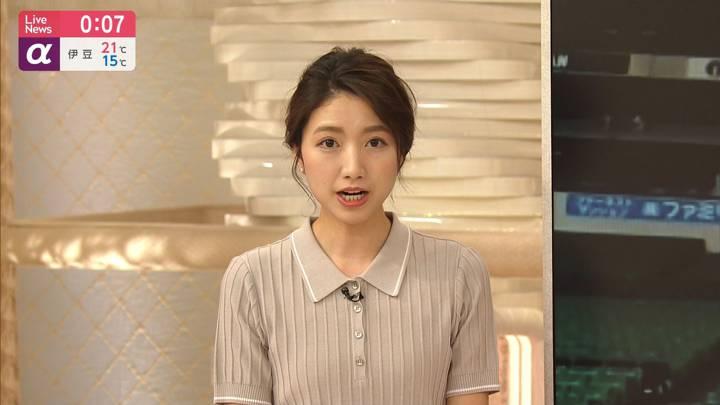 2020年05月20日三田友梨佳の画像23枚目