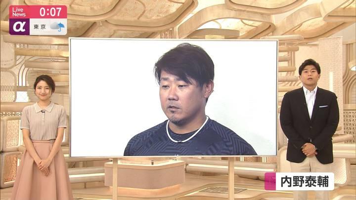 2020年05月20日三田友梨佳の画像24枚目