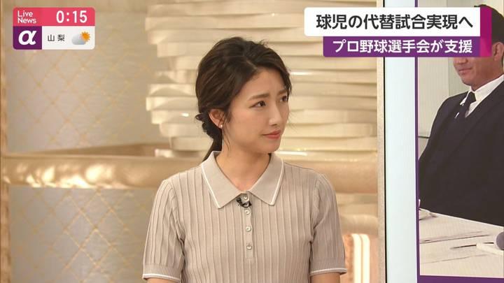 2020年05月20日三田友梨佳の画像25枚目