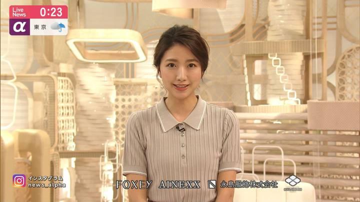 2020年05月20日三田友梨佳の画像27枚目