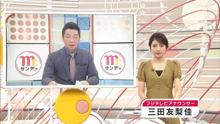 2020年05月24日三田友梨佳の画像02枚目