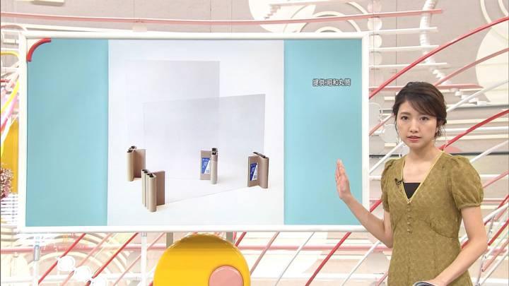 2020年05月24日三田友梨佳の画像20枚目