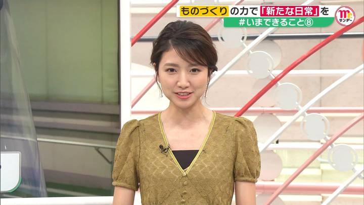 2020年05月24日三田友梨佳の画像22枚目