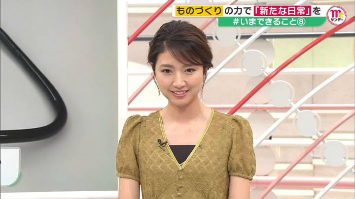 2020年05月24日三田友梨佳の画像24枚目