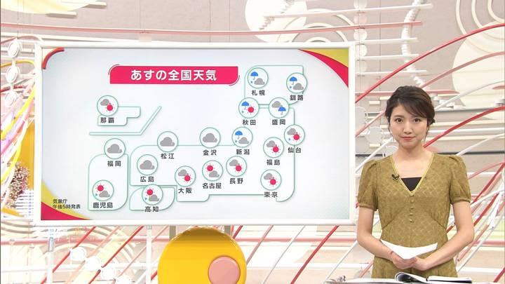 2020年05月24日三田友梨佳の画像26枚目